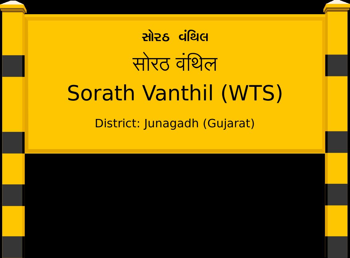 Sorath Vanthil (WTS) Railway Station
