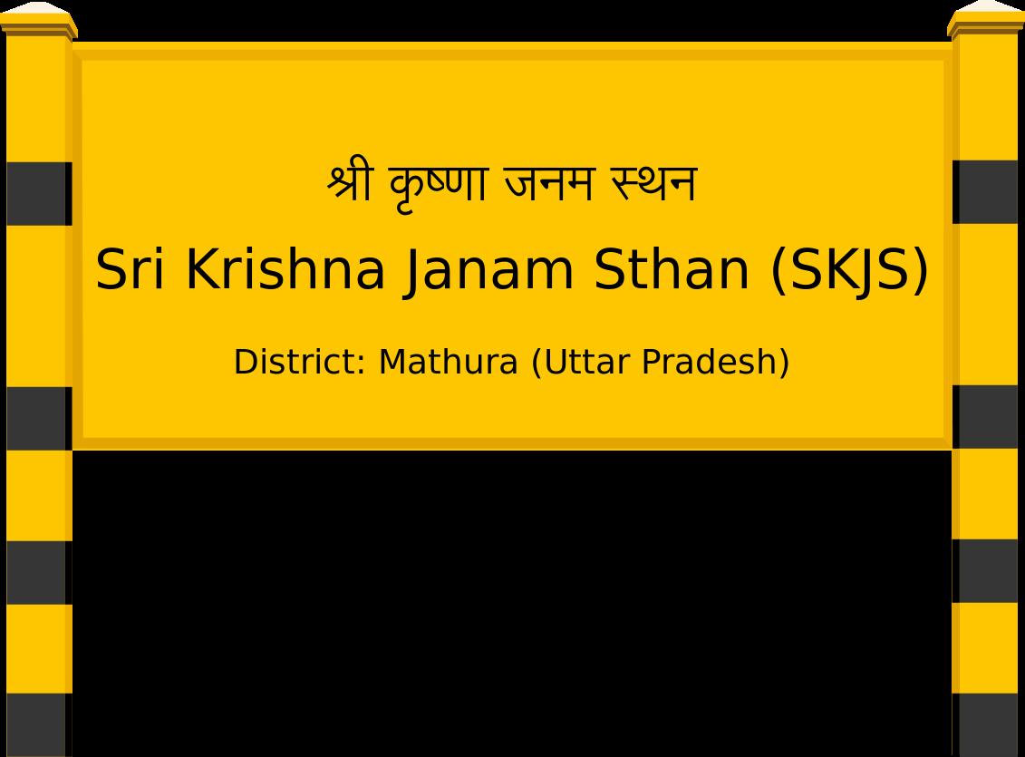 Sri Krishna Janam Sthan (SKJS) Railway Station