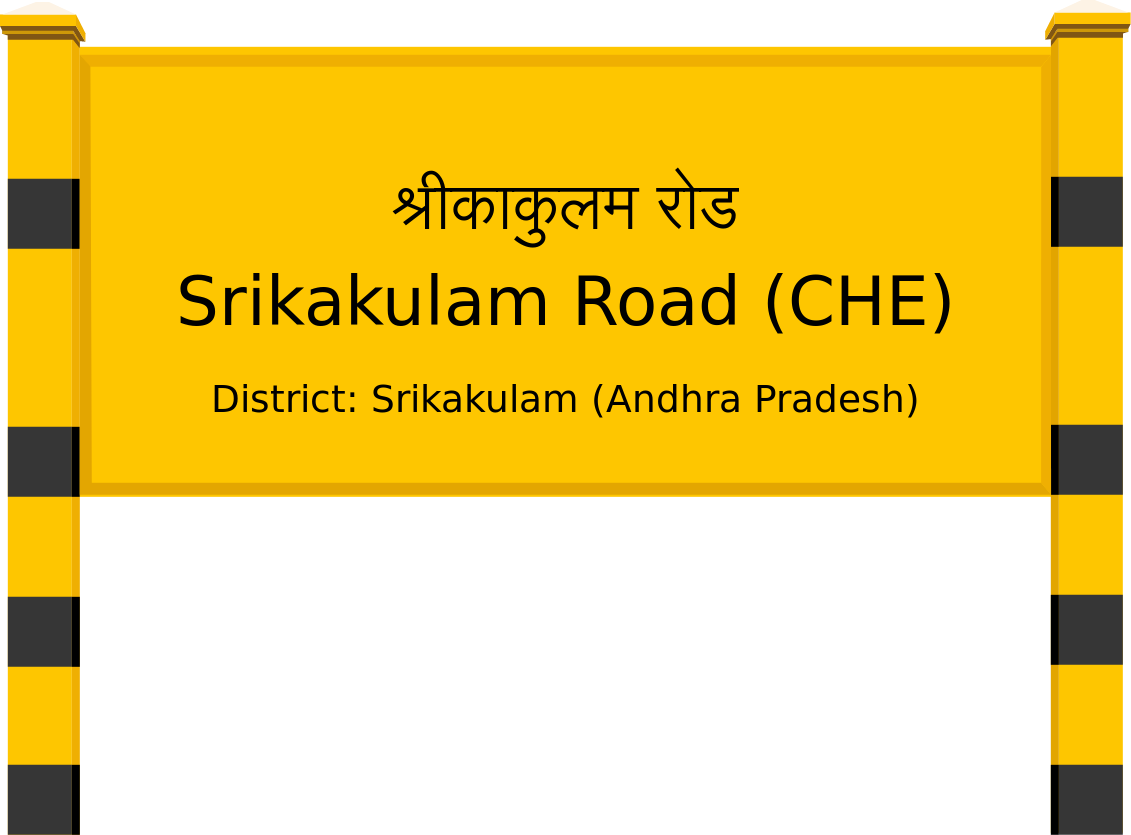 Srikakulam Road (CHE) Railway Station