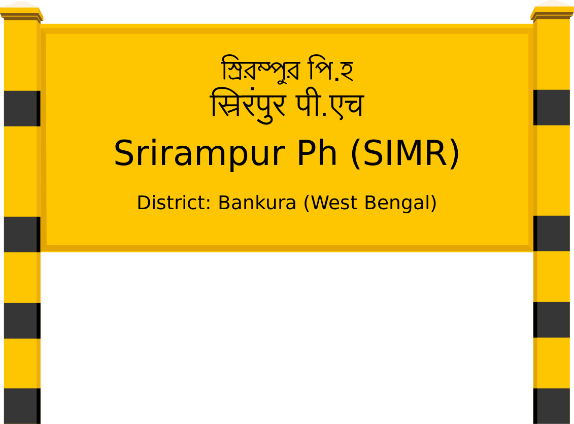 Srirampur Ph (SIMR) Railway Station