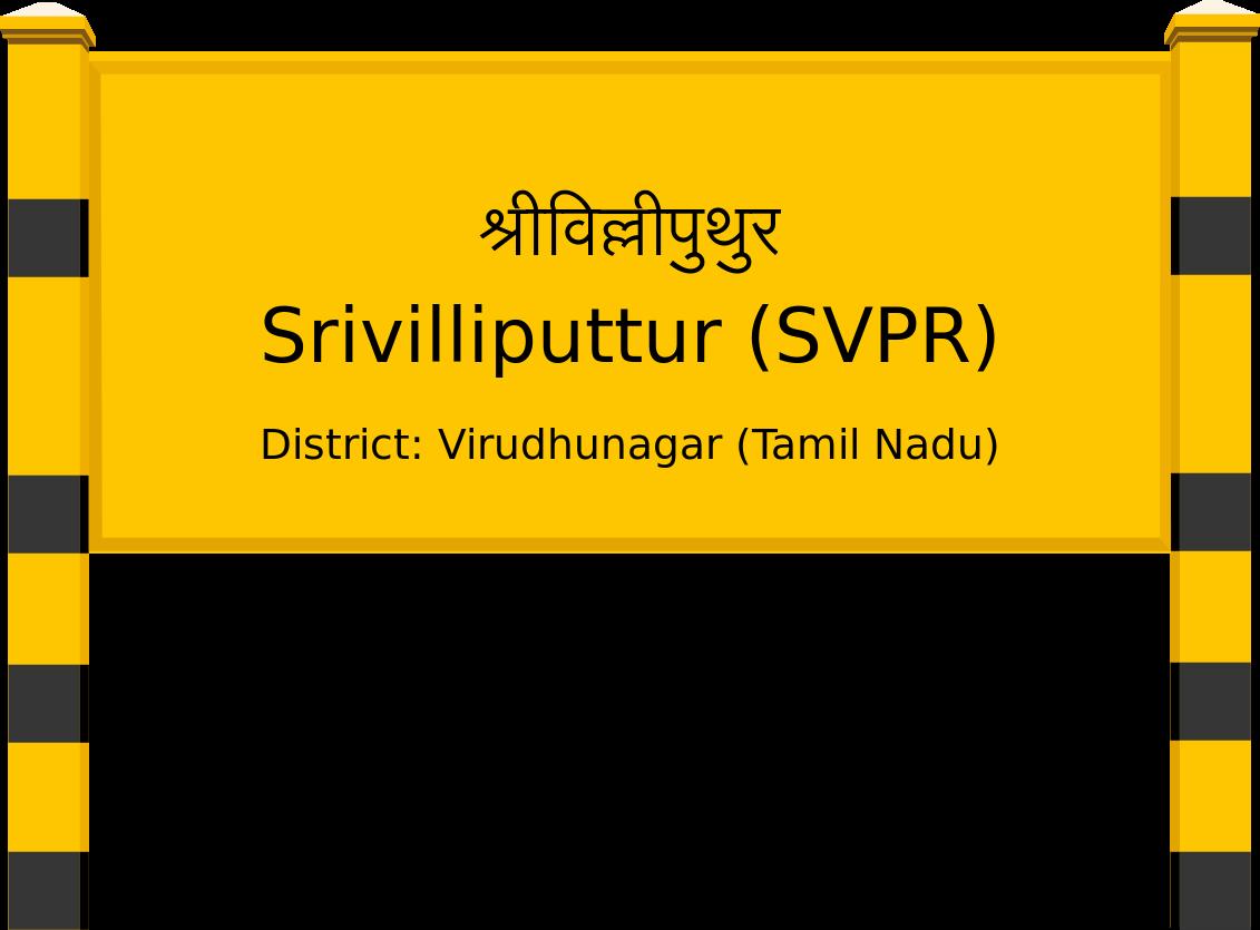 Srivilliputtur (SVPR) Railway Station