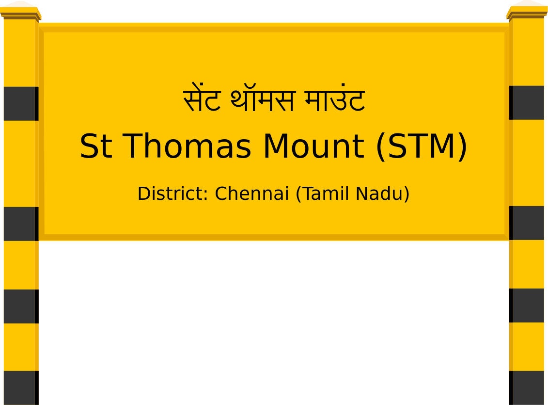 St Thomas Mount (STM) Railway Station