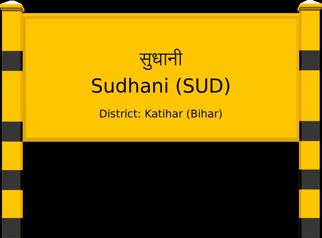 Sudhani (SUD) Railway Station