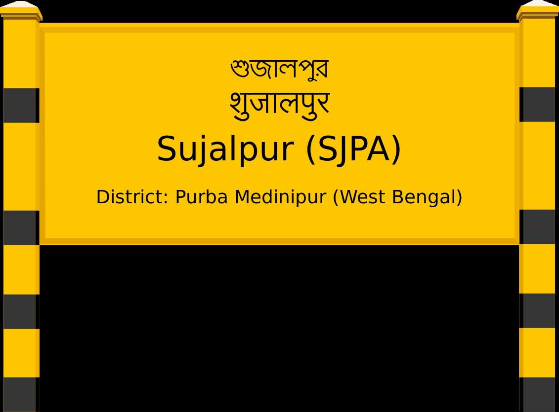 Sujalpur (SJPA) Railway Station