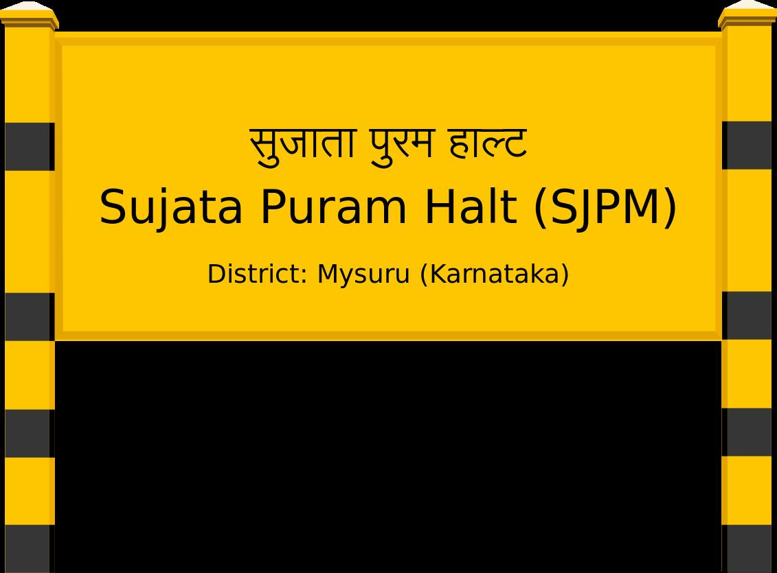Sujata Puram Halt (SJPM) Railway Station