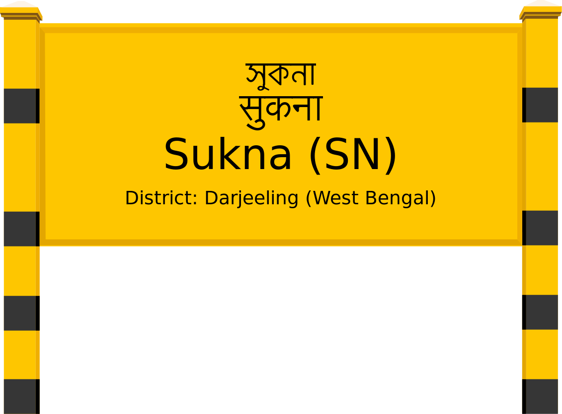 Sukna (SN) Railway Station