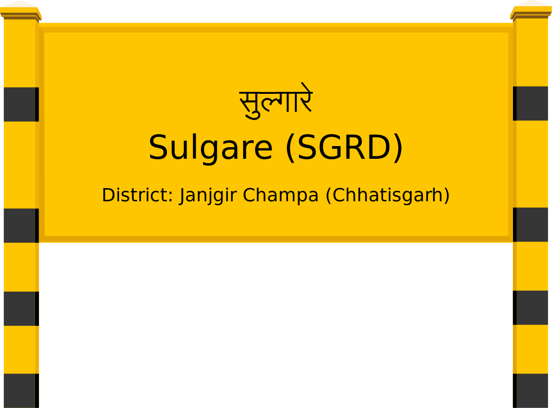Sulgare (SGRD) Railway Station