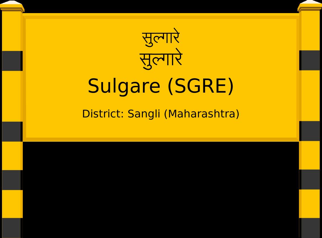 Sulgare (SGRE) Railway Station