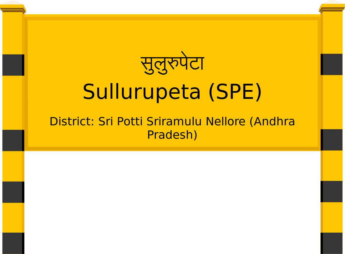 Sullurupeta (SPE) Railway Station