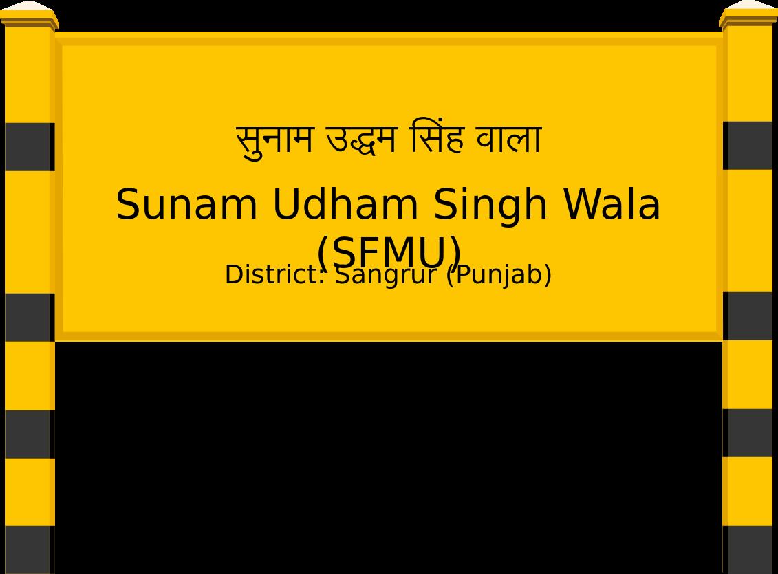 Sunam Udham Singh Wala (SFMU) Railway Station