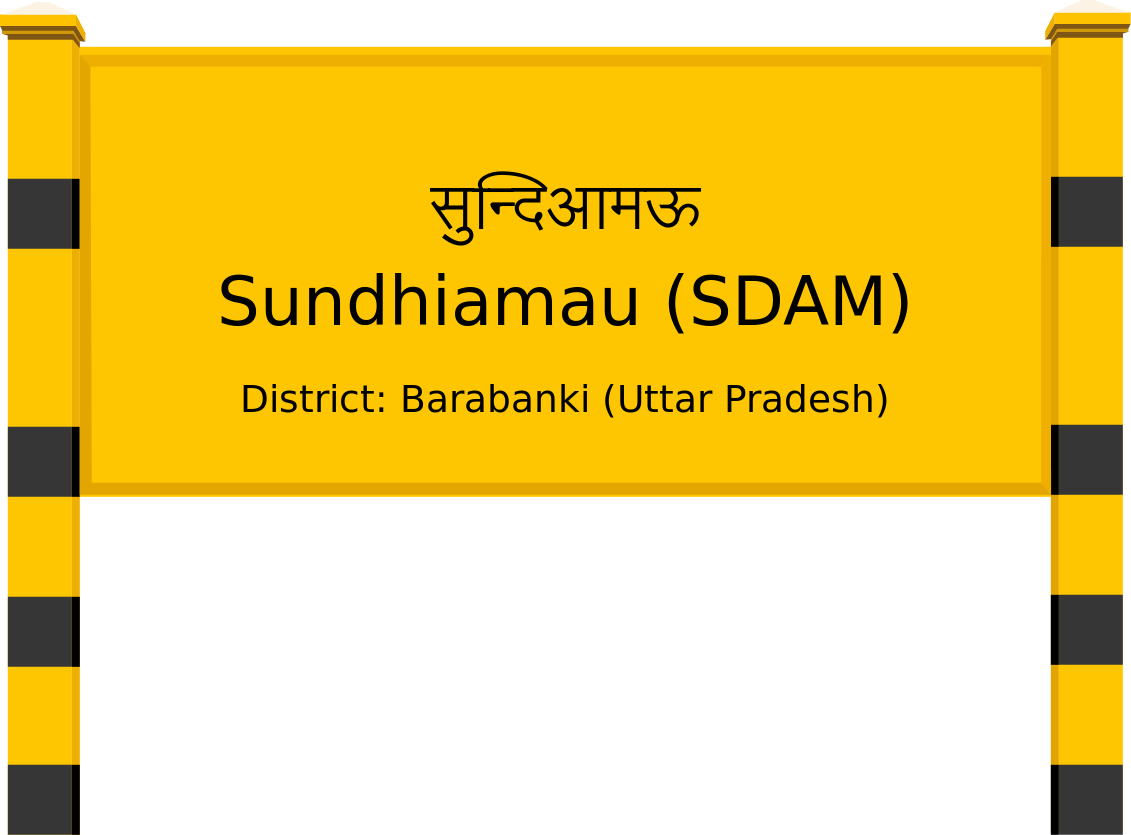 Sundhiamau (SDAM) Railway Station