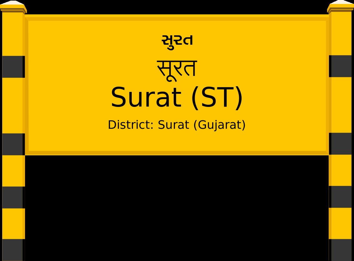 Surat (ST) Railway Station