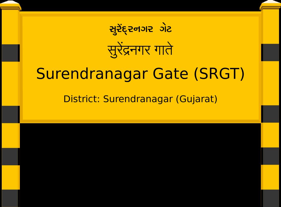 Surendranagar Gate (SRGT) Railway Station
