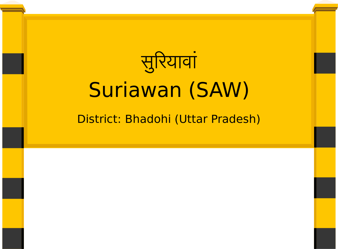 Suriawan (SAW) Railway Station