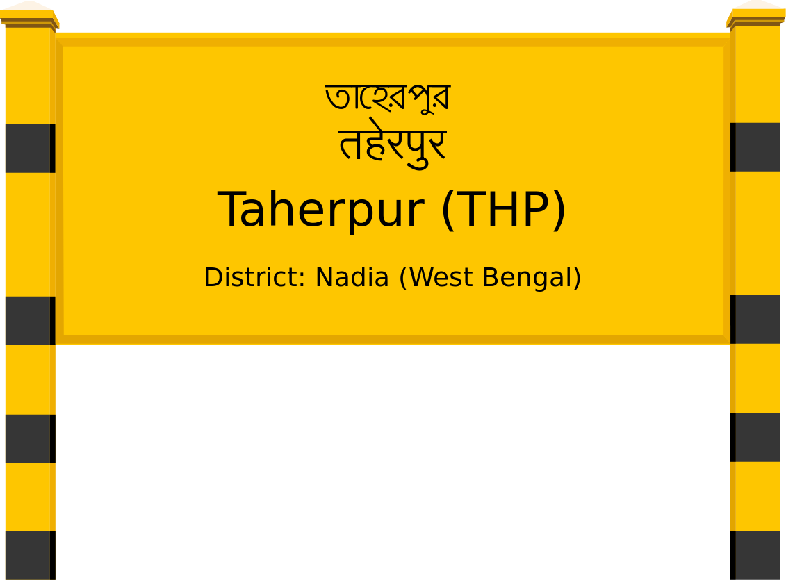 Taherpur (THP) Railway Station