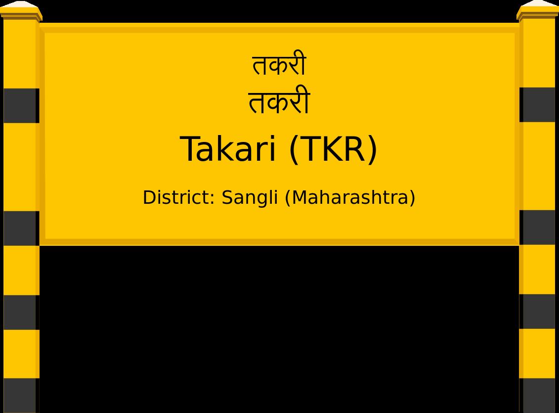 Takari (TKR) Railway Station
