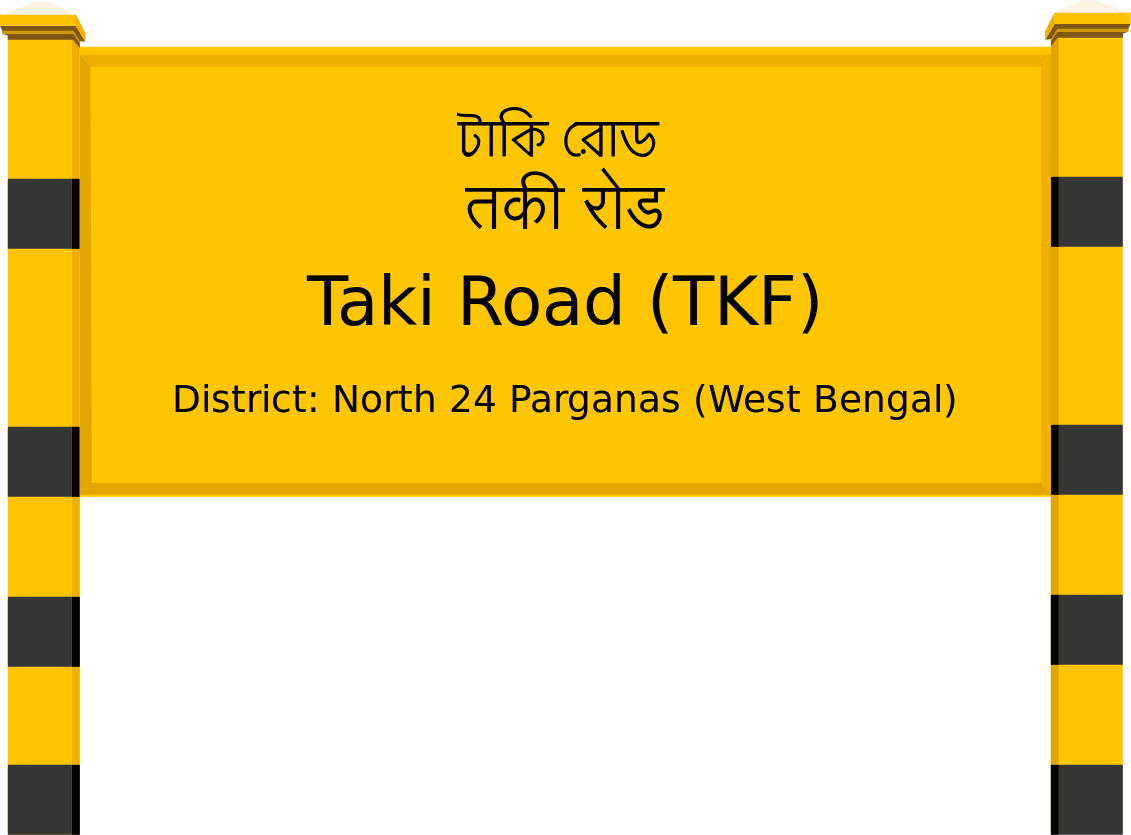 Taki Road (TKF) Railway Station