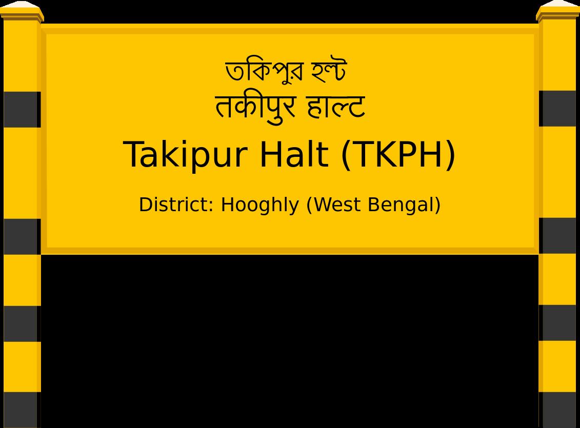 Takipur Halt (TKPH) Railway Station