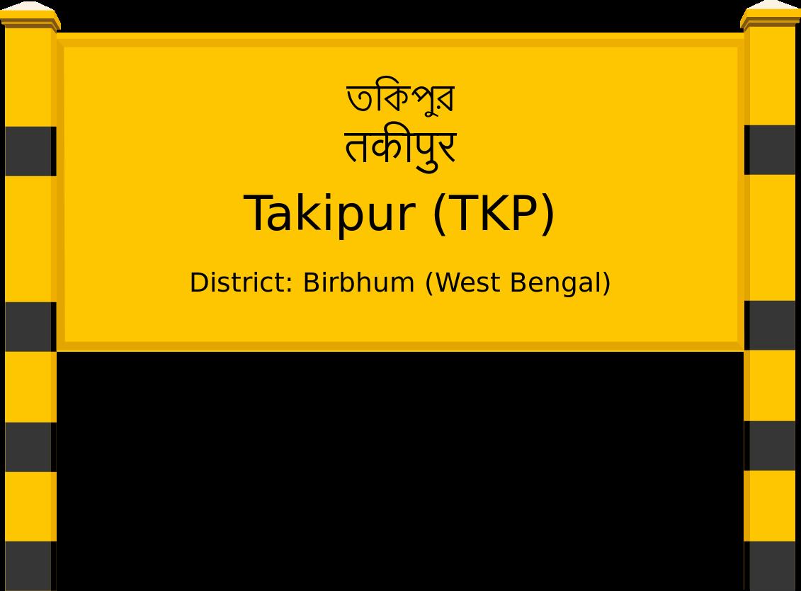 Takipur (TKP) Railway Station