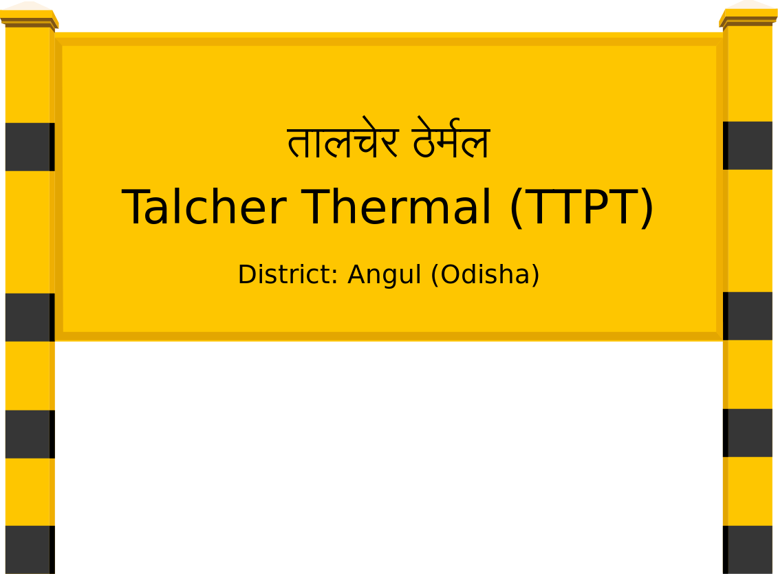 Talcher Thermal (TTPT) Railway Station