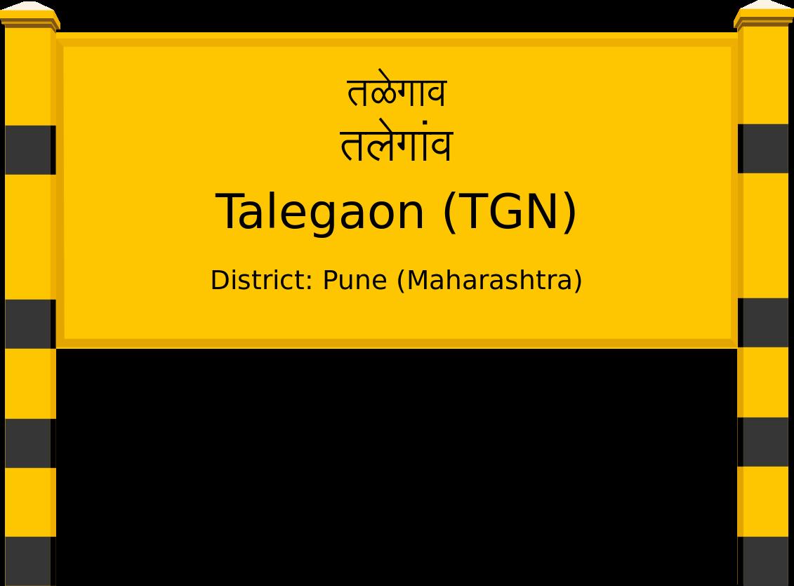 Talegaon (TGN) Railway Station