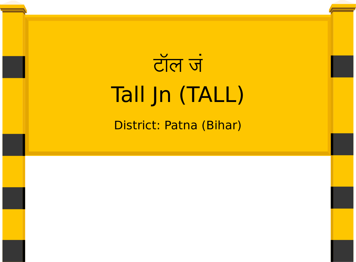 Tall Jn (TALL) Railway Station