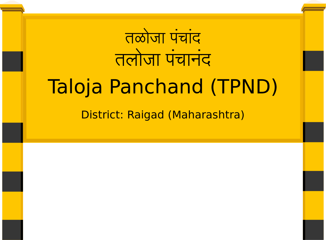 Taloja Panchand (TPND) Railway Station