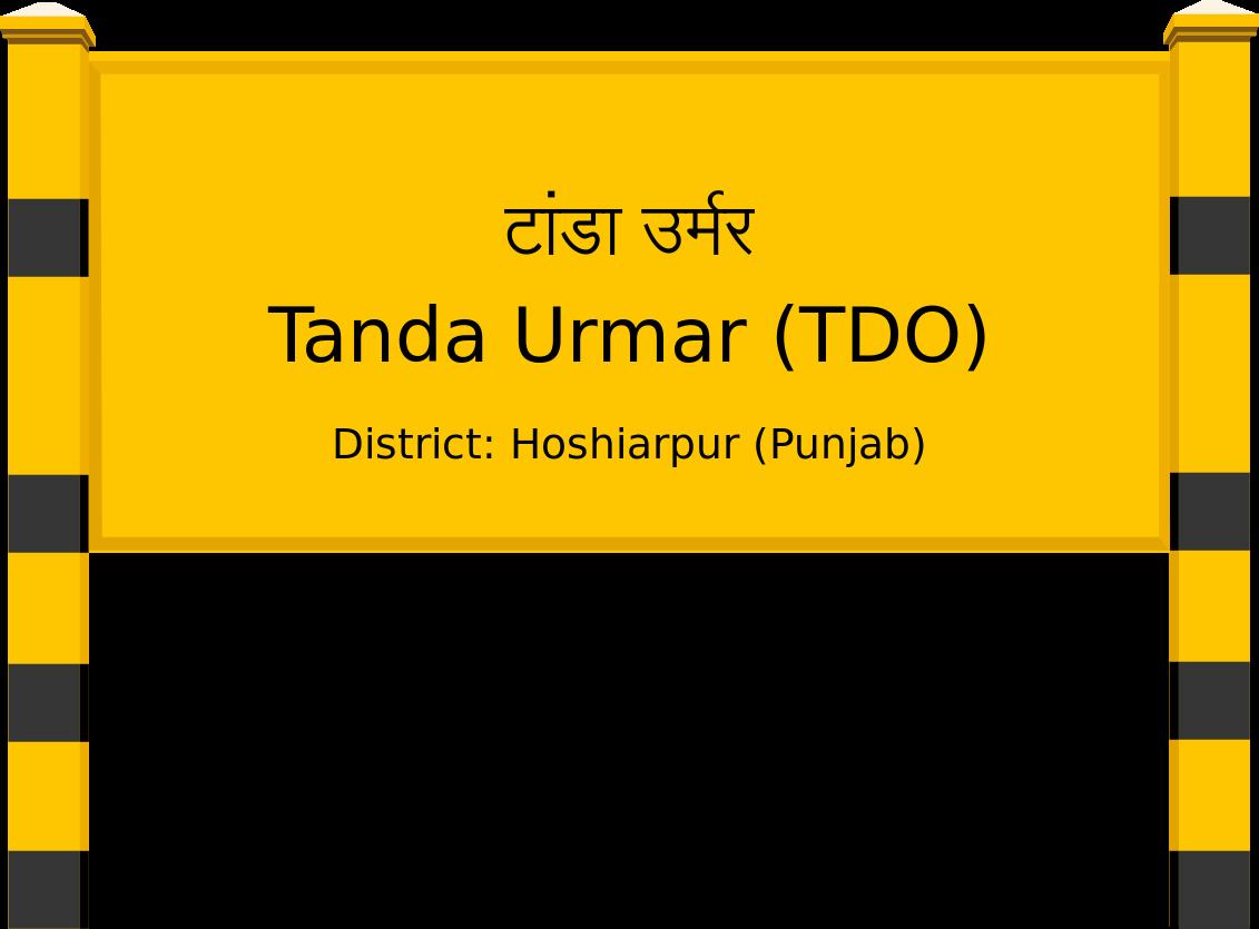 Tanda Urmar (TDO) Railway Station