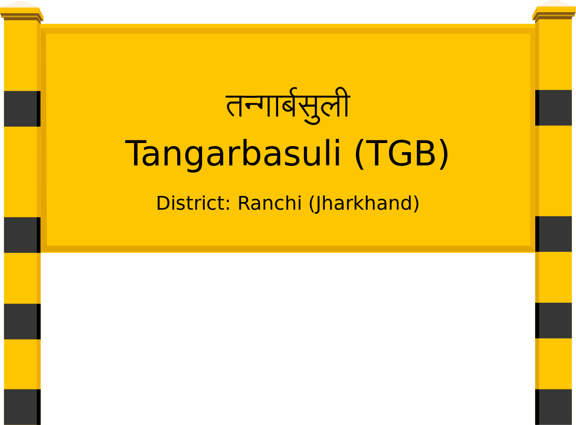 Tangarbasuli (TGB) Railway Station