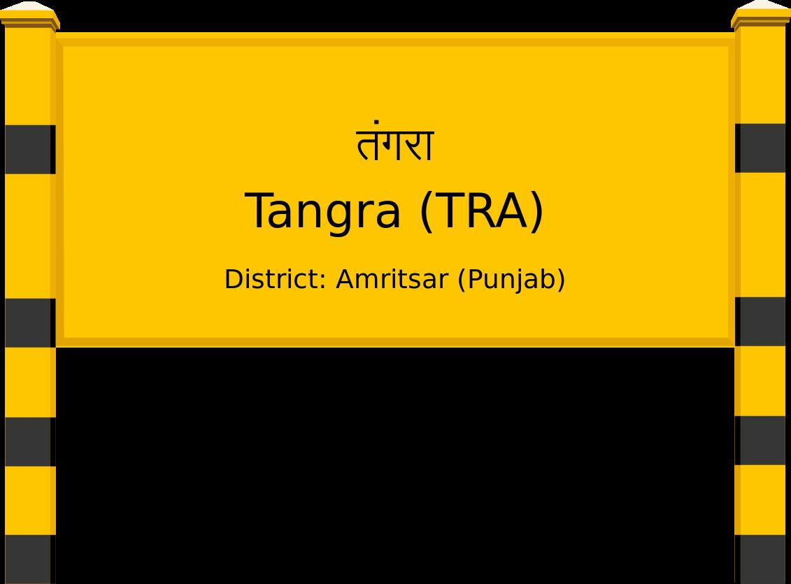 Tangra (TRA) Railway Station