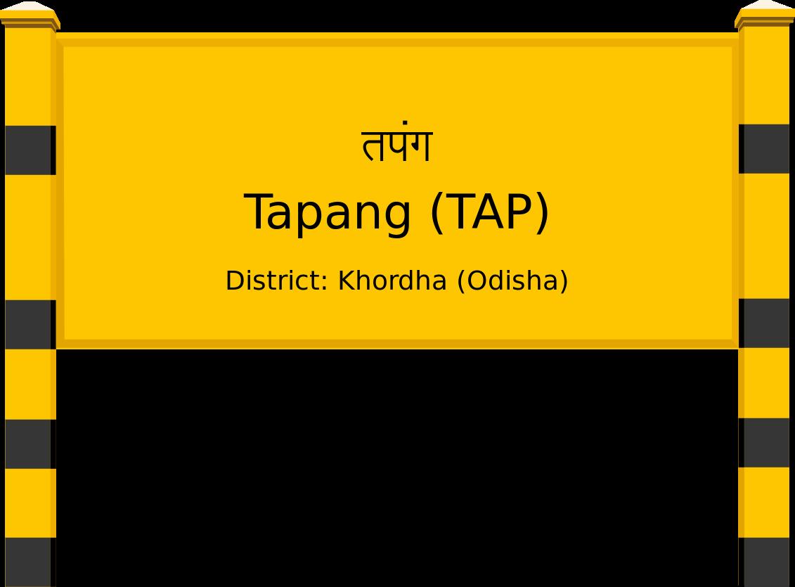 Tapang (TAP) Railway Station
