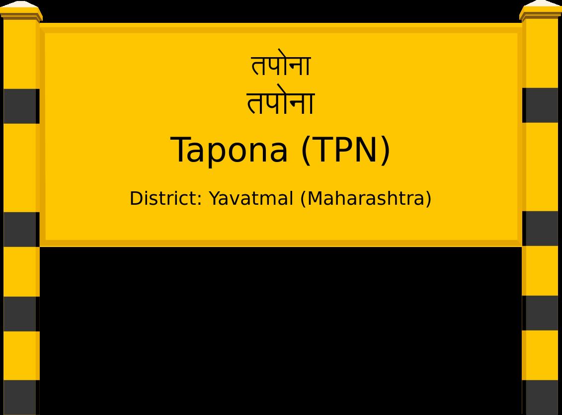 Tapona (TPN) Railway Station