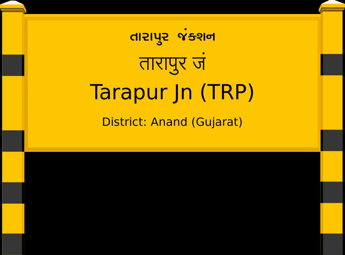 Tarapur Jn (TRP) Railway Station