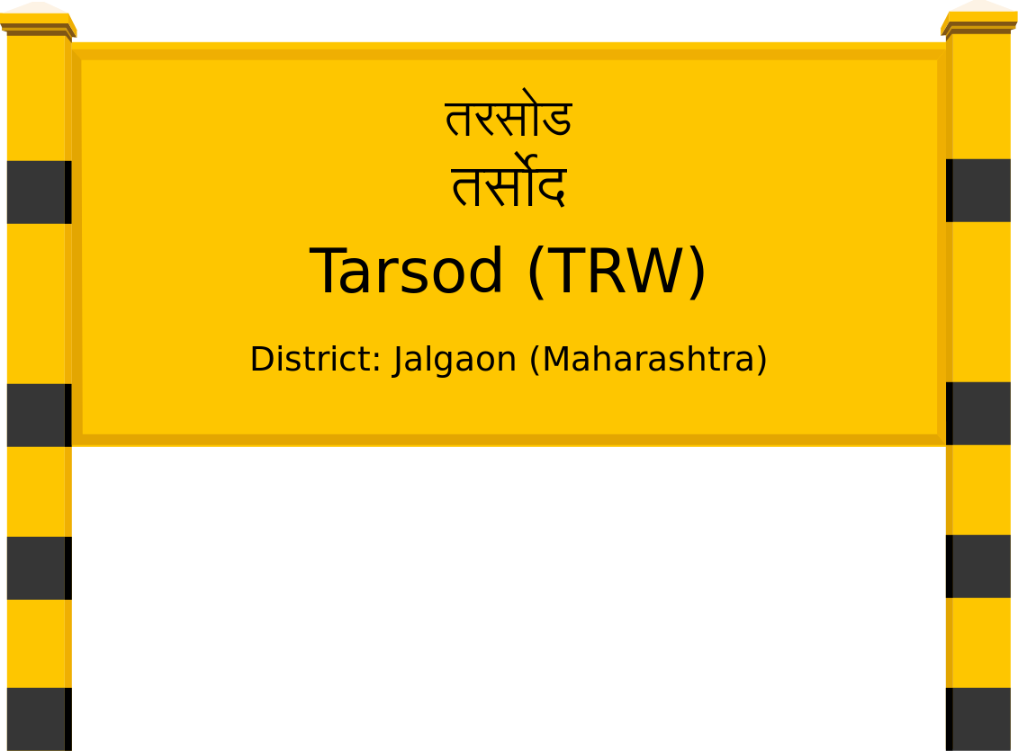 Tarsod (TRW) Railway Station