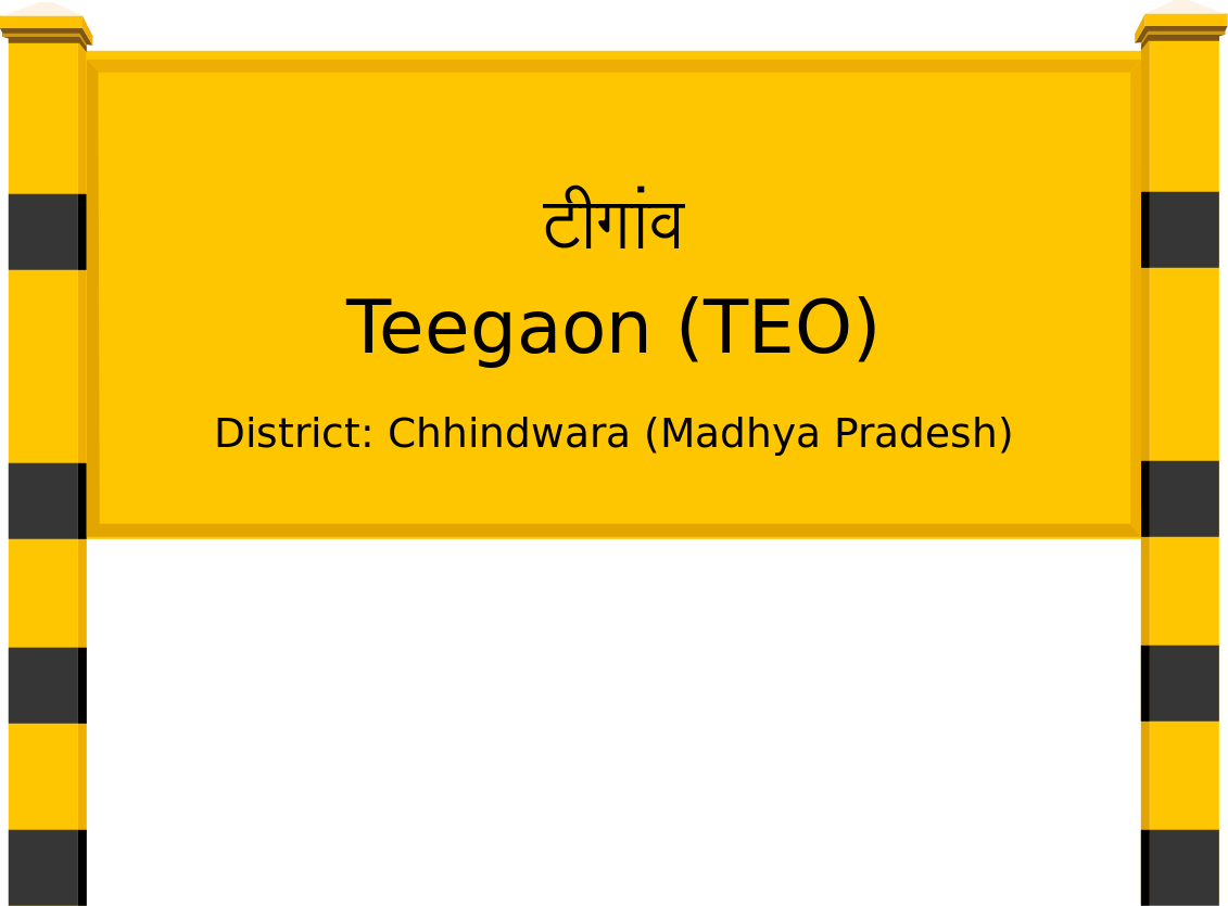 Teegaon (TEO) Railway Station