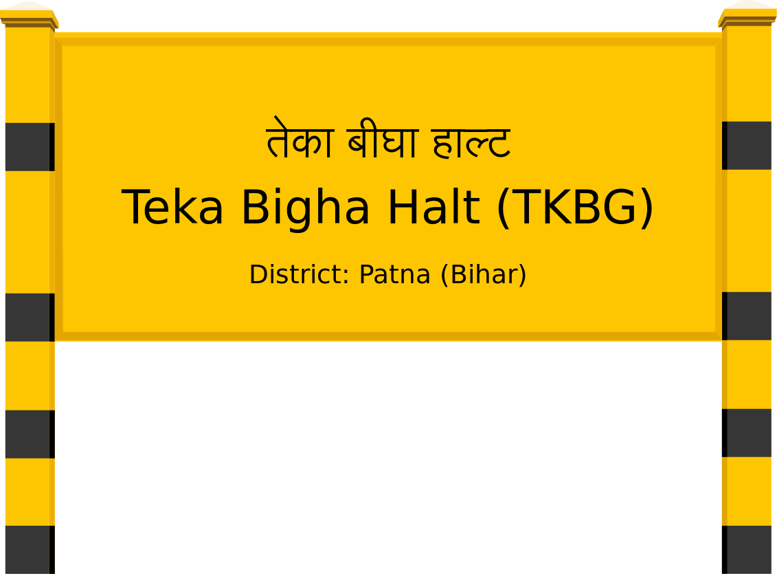 Teka Bigha Halt (TKBG) Railway Station