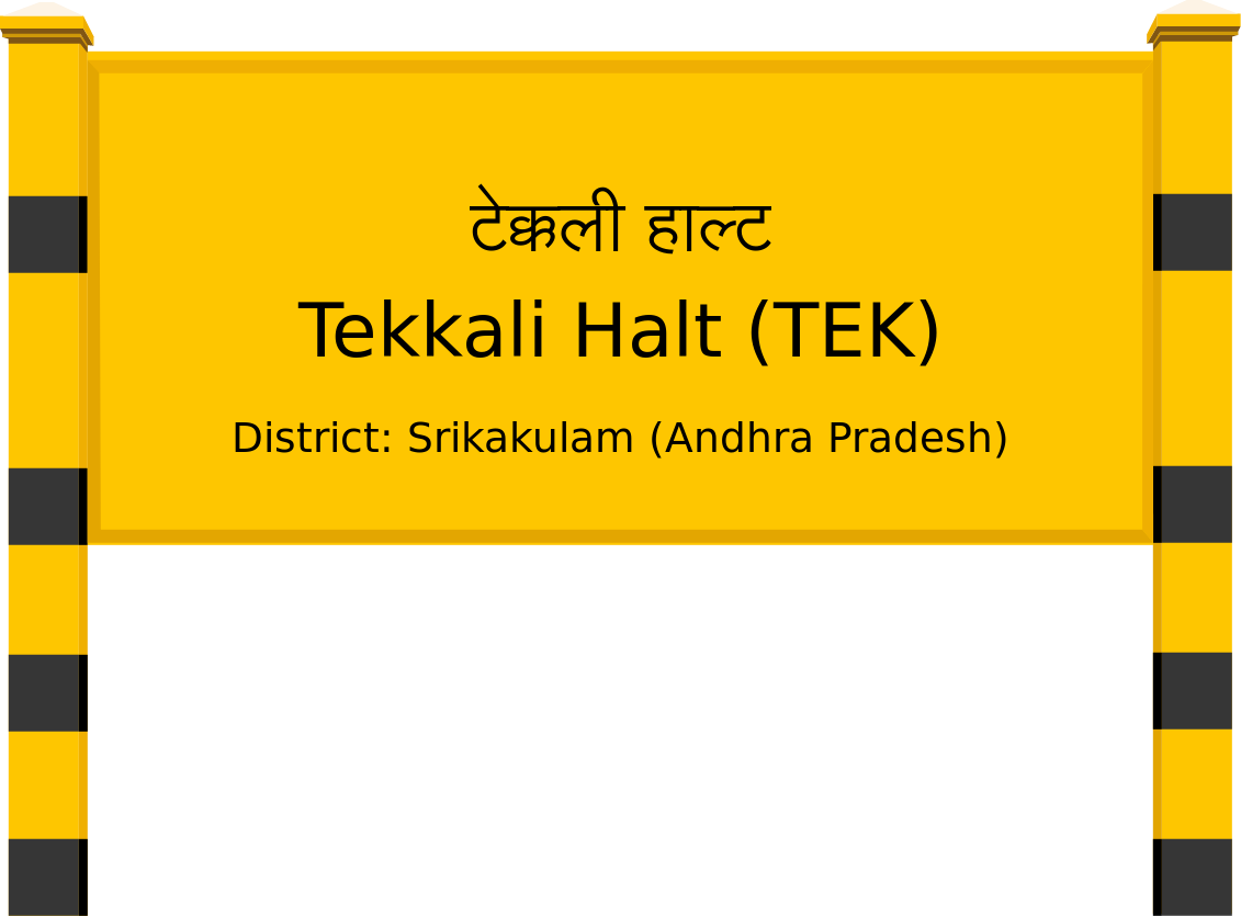 Tekkali Halt (TEK) Railway Station