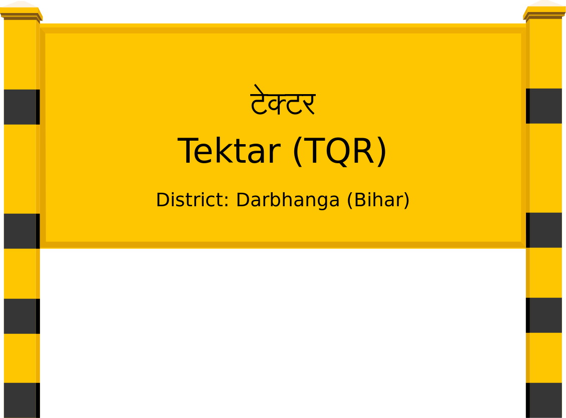 Tektar (TQR) Railway Station