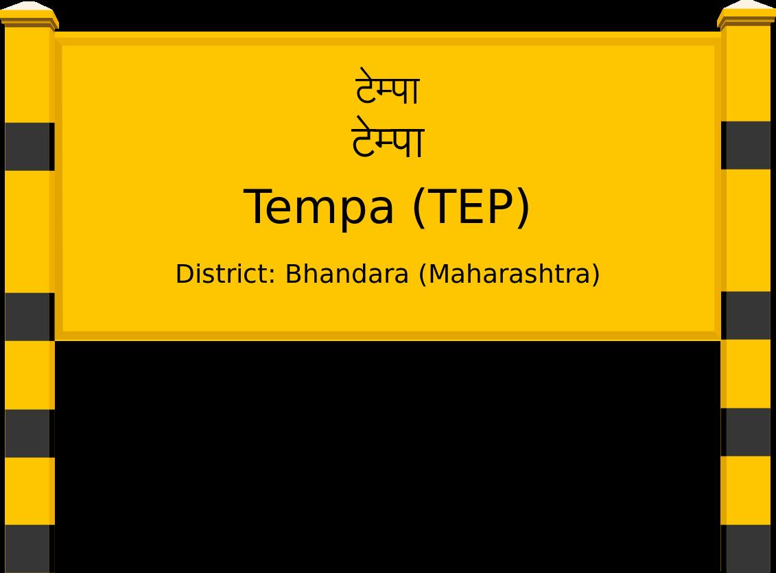 Tempa (TEP) Railway Station