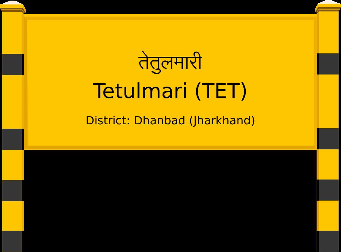 Tetulmari (TET) Railway Station