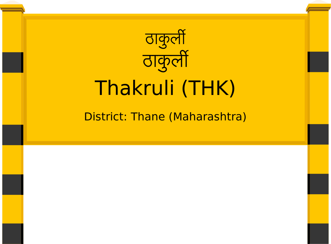 Thakruli (THK) Railway Station
