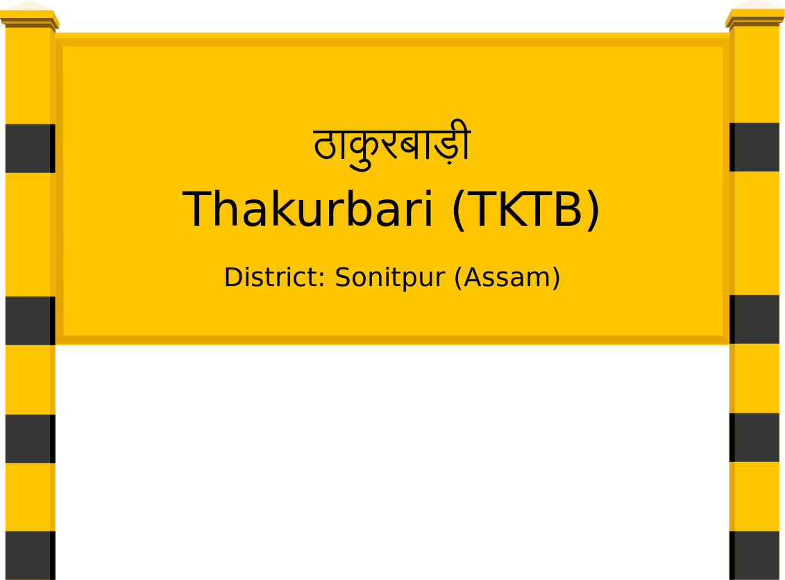 Thakurbari (TKTB) Railway Station