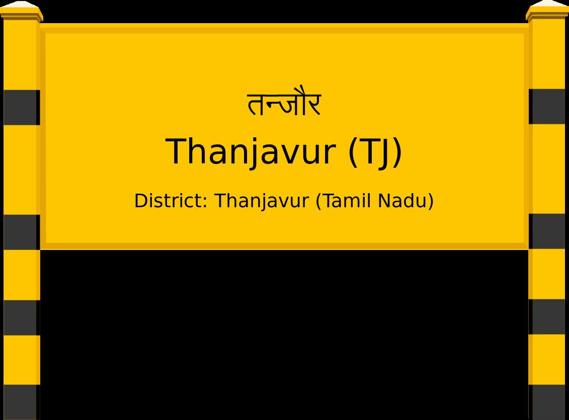 Thanjavur (TJ) Railway Station