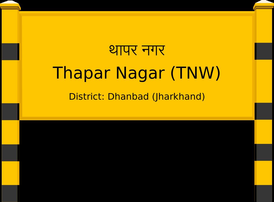 Thapar Nagar (TNW) Railway Station