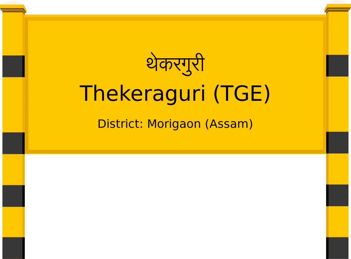 Thekeraguri (TGE) Railway Station