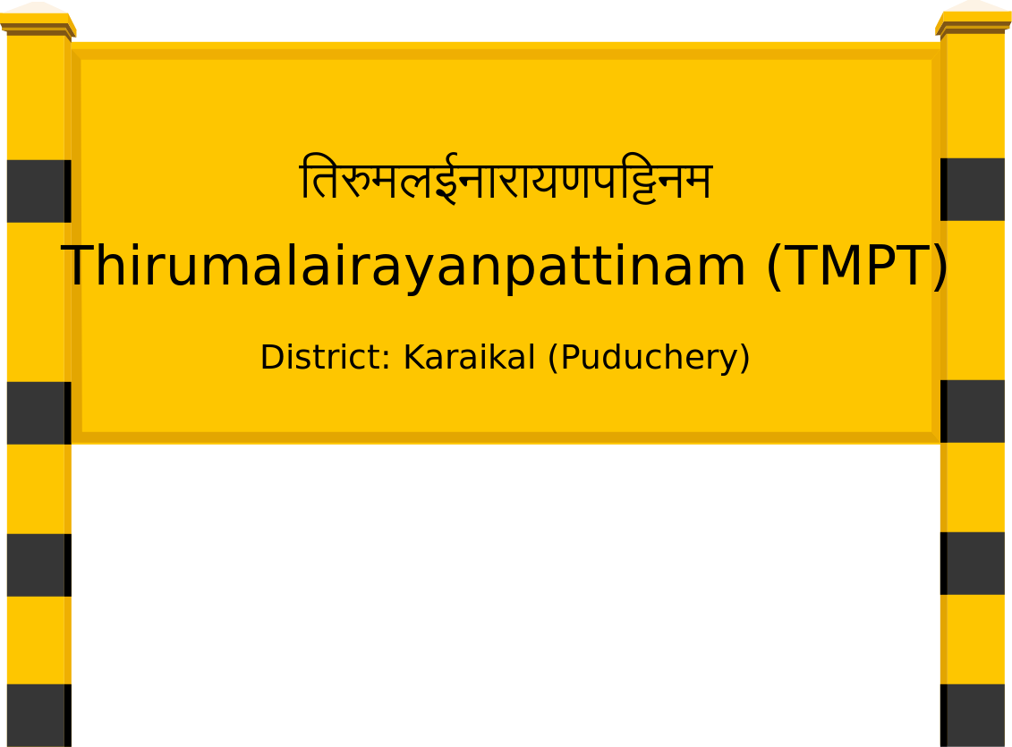 Thirumalairayanpattinam (TMPT) Railway Station