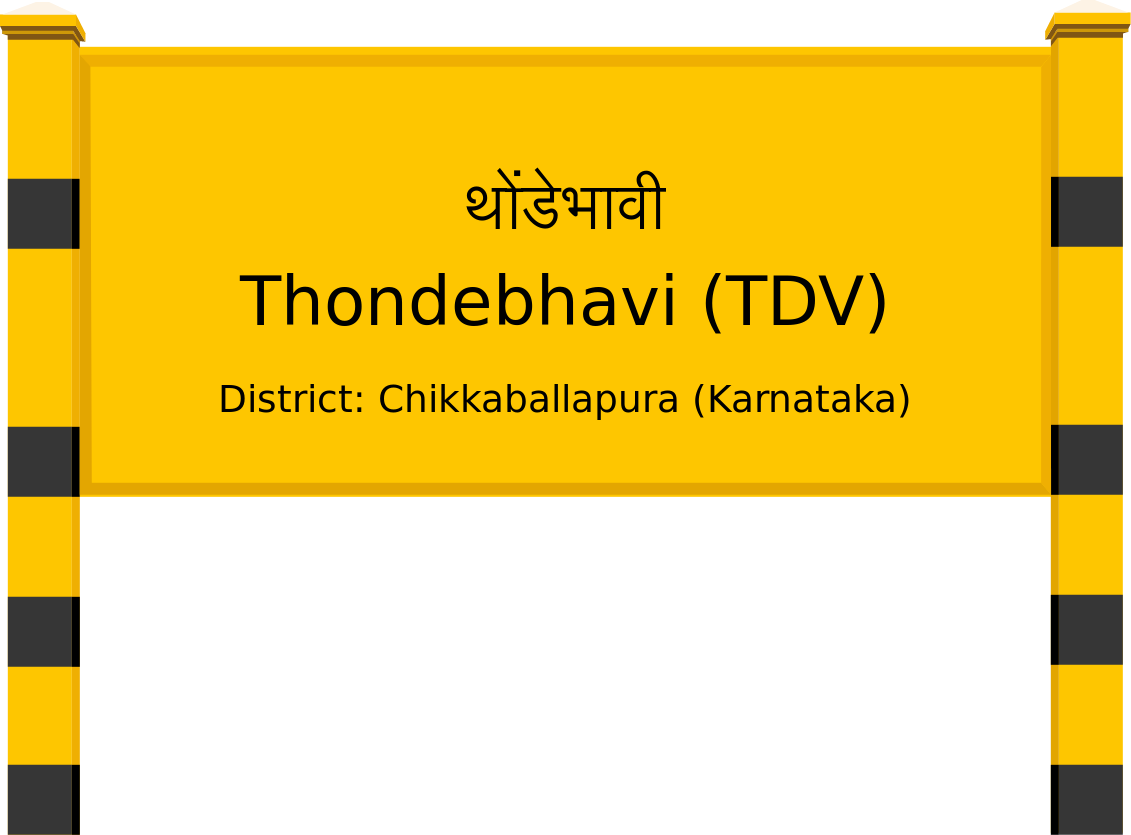 Thondebhavi (TDV) Railway Station