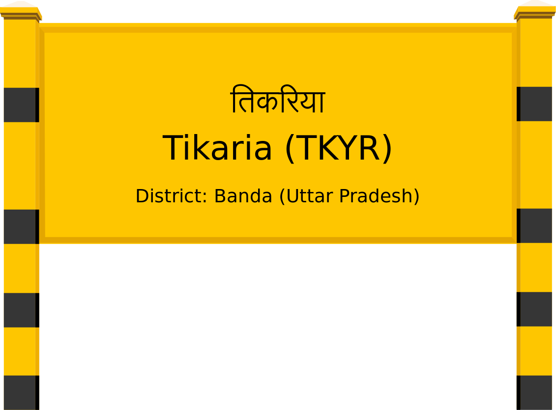 Tikaria (TKYR) Railway Station