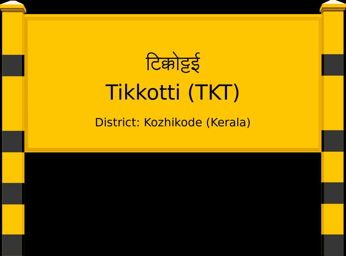 Tikkotti (TKT) Railway Station