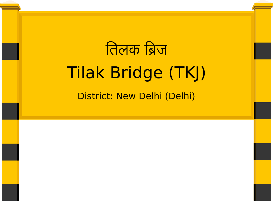 Tilak Bridge (TKJ) Railway Station